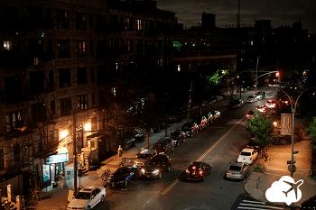 Brooklyn de noite