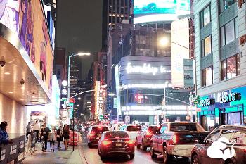 Trânsito em Nova York